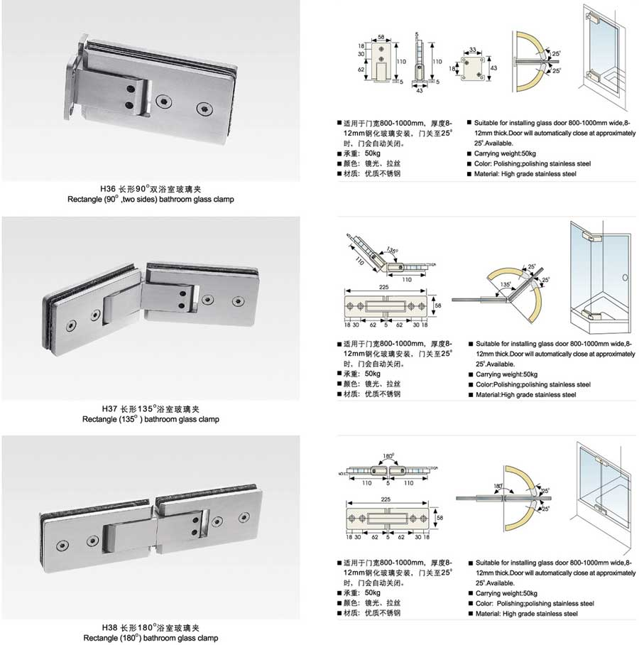 Glass to glass door hinges - Glass To Glass Door Hinges 4