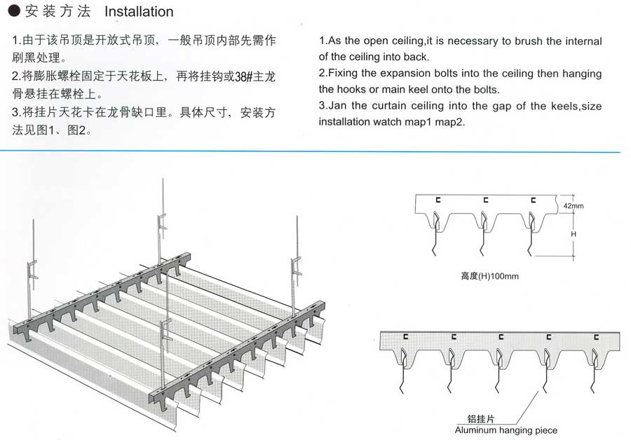 Suspended Ceiling Systems & Installation   Universal Ceilings